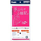ぺんてる スマート単語帳ノート SmaTan 12行 SMS3-P ローズ