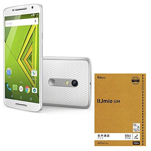 {モトローラ  スマートフォン Moto X Play ホワイト ( Android / 5.5インチ / 2GB / 16GB / 撥水機能 / 21MPリアカメラ ) 国内正規代理店 AP3597AD1J4}