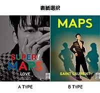 韓国雑誌 MAPS(マップス) 2019年 12月号 (SUPER JUNIORのドンヘ表紙選択) Kstargate限定 (B TYPE)
