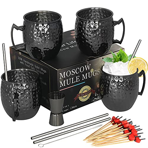 Moscow Mule Mugs- Set of 4 Black Plated Stainless Steel Mug 18oz, for Chilled Drinks… (black) … (4pcs)