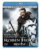 ロビン・フッド [Blu-ray] image