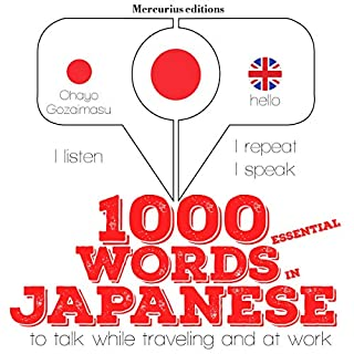 1000 essential words in Japanese audiobook cover art