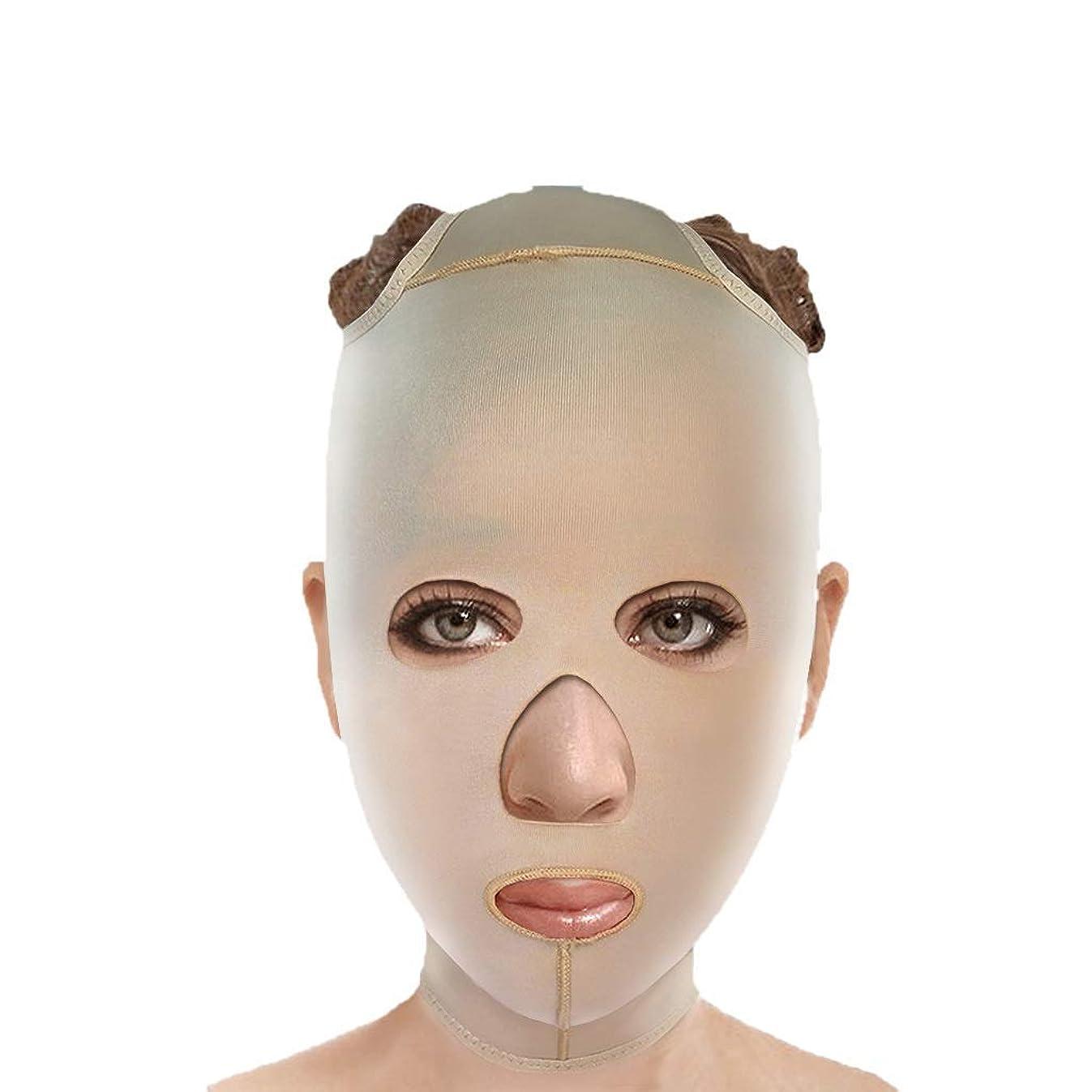 動機メタルライン町チンストラップ、フェイスリフティング、アンチエイジングフェイシャル包帯、フェイシャル減量マスク、ファーミングマスク、フェイシャルリフティングアーティファクト(サイズ:S),M