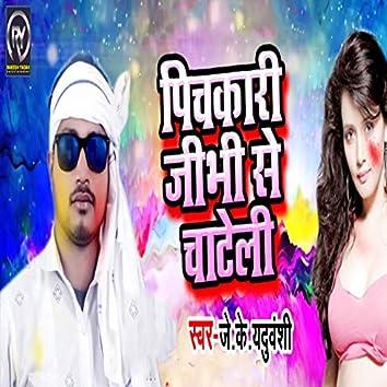Pichkari Jibhi Se Chateli