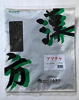 甘茶 寸切 250g 小島漢方 アマチャ あまちゃ 日本(奈良)産