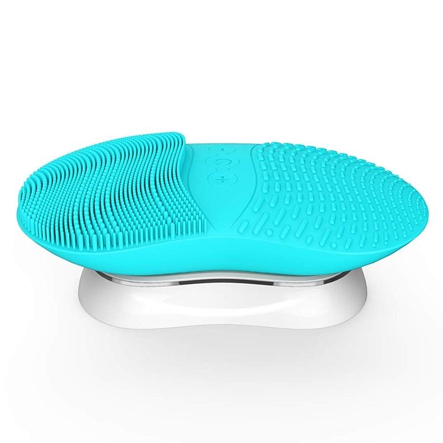 差別的ヘッジ懲らしめZXF 新ワイヤレス充電シリコンクレンジングブラシ超音波振動ディープクリーン防水暖かさクレンジング美容機器クレンジング機器 滑らかである
