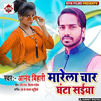 Marela Chaar Ghanta Saiya