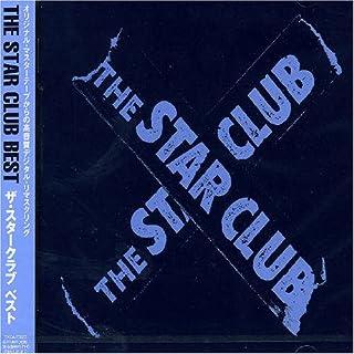 THE STARCLUB BEST