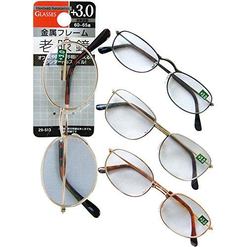 金属フレーム老眼鏡(+3.0) 【まとめ買い12個セット】 29-513