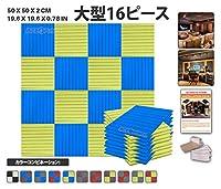 エースパンチ 新しい 16ピースセット青と黄 500 x 500 x 20 mm ウェッジ 東京防音 ポリウレタン 吸音材 アコースティックフォーム AP1035