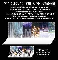 鬼滅の刃 Blu-ray Disc BD ブルーレイ DVD 第1~11巻 全巻ufotable連動購入特典 アクリルスタンド用パノラマ背景台紙
