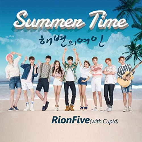 RionFive & Rionfive and Cupid