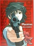 Phantom ‾Phantom of lnferno‾ オフィシャルガイド-Memories of Assassin