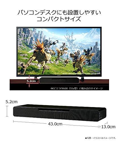 Panasonic『4Kパススルー対応シアターバー(SC-HTB01)』
