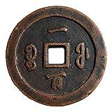 LAOJUNLU Cobre rojo/cobre rojo Xianfeng Tongbao Baofu Oficina 100 estilo 3 antiguo bronce obra maestra colección de solitario chino tradicional estilo joyería