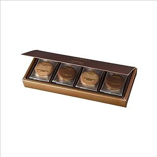 ゴディバ (GODIVA) クッキーアソート 8枚