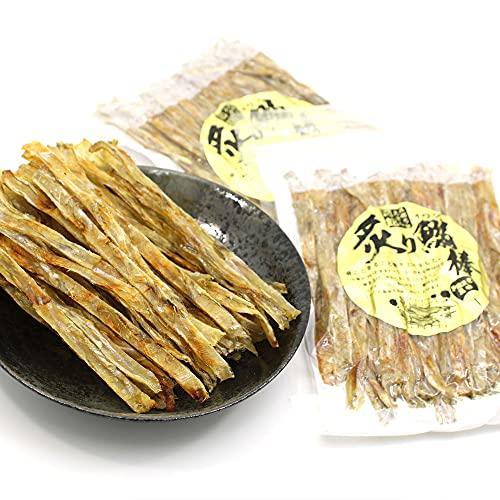 いわしせんべい 炙り焼きいわしスティック 240g (120g×2袋) 鰯せんべい 骨までまるごと 北海道函館製造 いわしせんべい ソフト