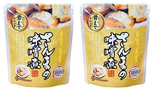 無添加 北海道産さんまの味噌煮 95g×2個 ★コンパクト★北海道産天然さんま使用、素材の風味を活かした味噌仕立て。食べやすいように骨まで柔らかです。