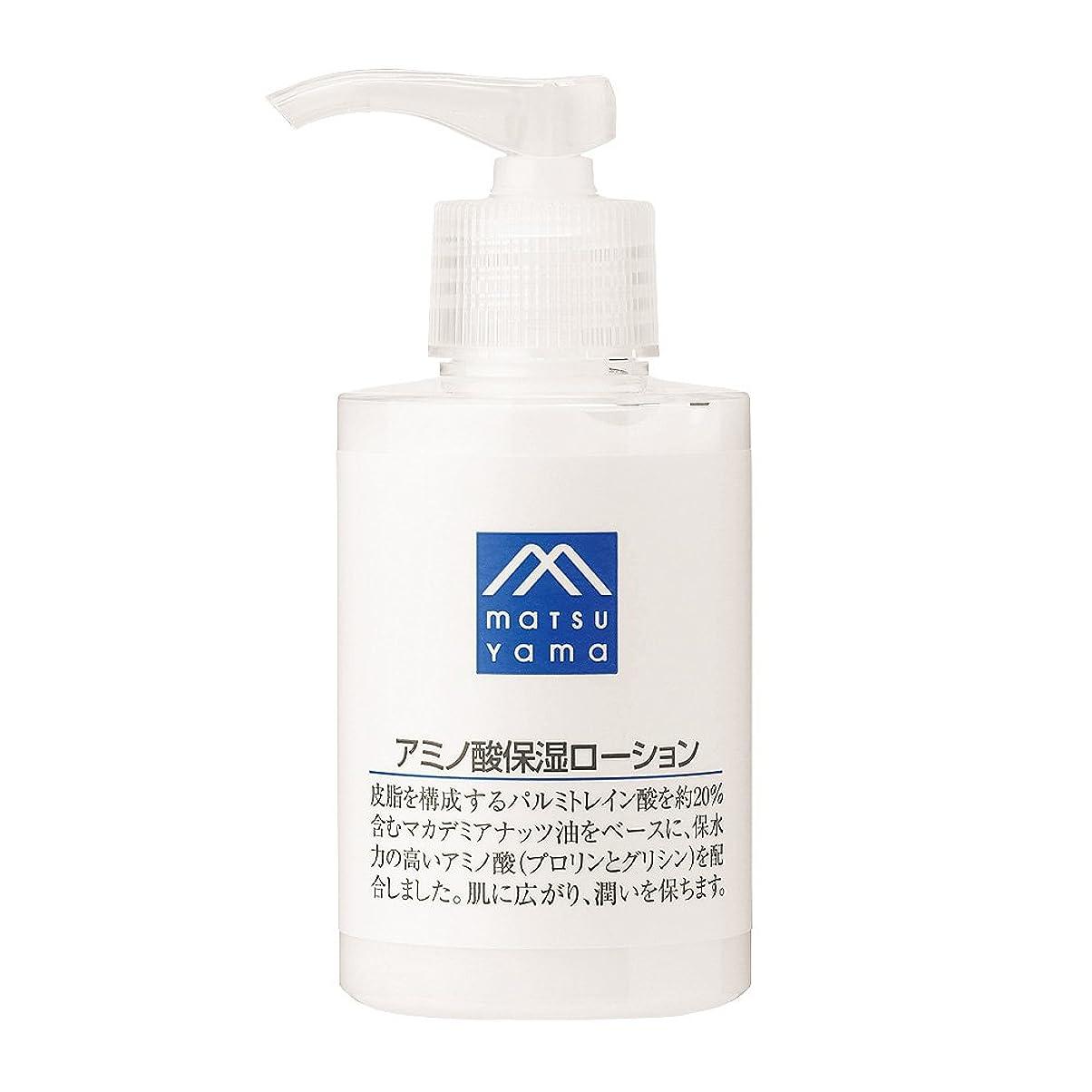 雲補足赤ちゃんM-mark アミノ酸保湿ローション