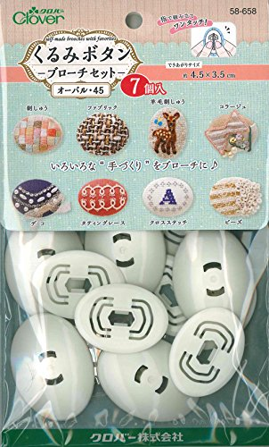 Clover くるみボタン・ブローチセット オーバル45 7個入 58-658