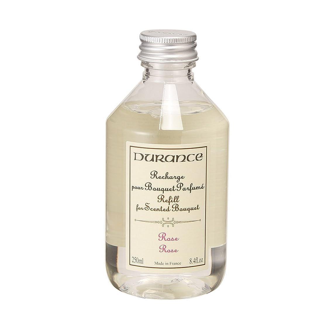 ピグマリオン期待する絶望的な【DURANCE】[ デュランス ] スティック型芳香剤 フレグランスブーケ リフィル Scented Bouquet refill ローズ 045512-7 フレグランス ブーケ [並行輸入品]