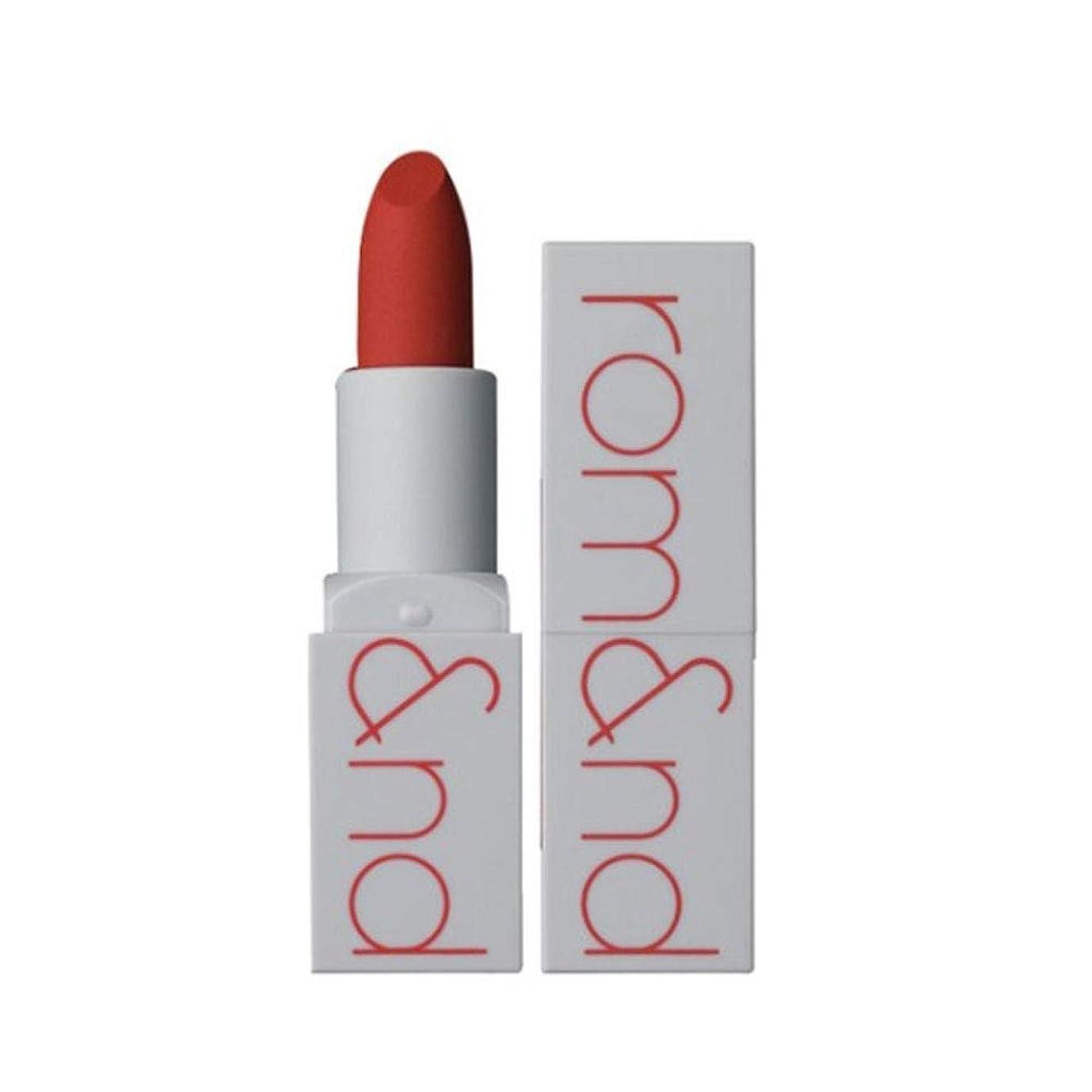 トン憂鬱なアナウンサーローム?アンド?ゼログラムマットリップスティック3.5g 4色、Rom&nd Zero Gram Matte Lipstick 3.5g 4 Colors [並行輸入品] (All That Jazz)
