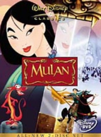 Mulan [UK Import]