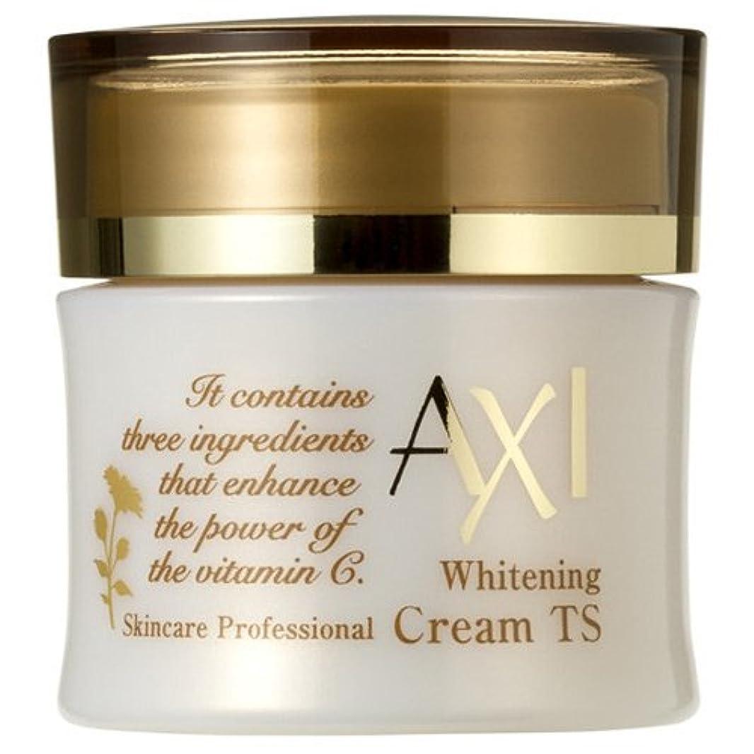 気をつけて消毒する赤面クオレ AXI ホワイトニング クリーム TS 35g 医薬部外品