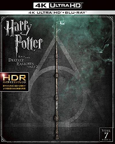 ハリー・ポッターと死の秘宝 PART2<4K ULTRA HD&ブルーレイセット>(3枚組) [Blu-ray]