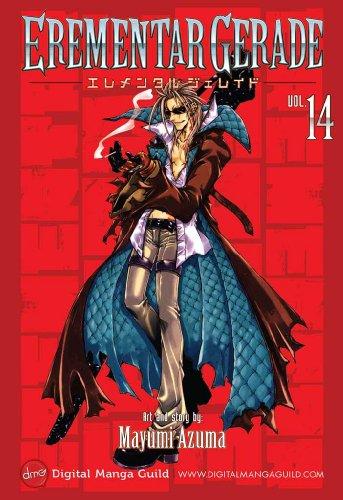 EREMENTAR GERADE Vol. 14 (Shonen Manga) (English Edition)