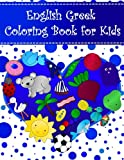 English Greek Coloring Book Fo...