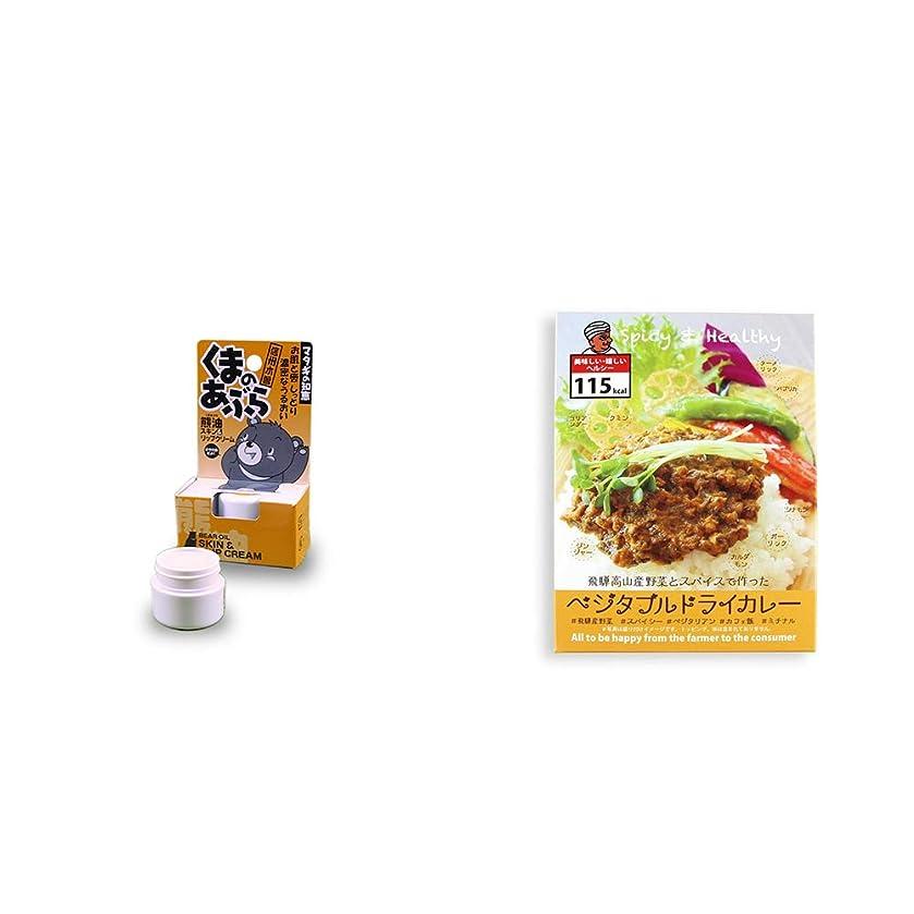 理解する定義する乱闘[2点セット] 信州木曽 くまのあぶら 熊油スキン&リップクリーム(9g)?飛騨産野菜とスパイスで作ったベジタブルドライカレー(100g)