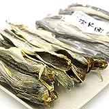 こまい 氷下魚 コマイ 250g 北海道製造 干し こまい珍味 かんかい氷下魚 干物 函館えさん昆布の会