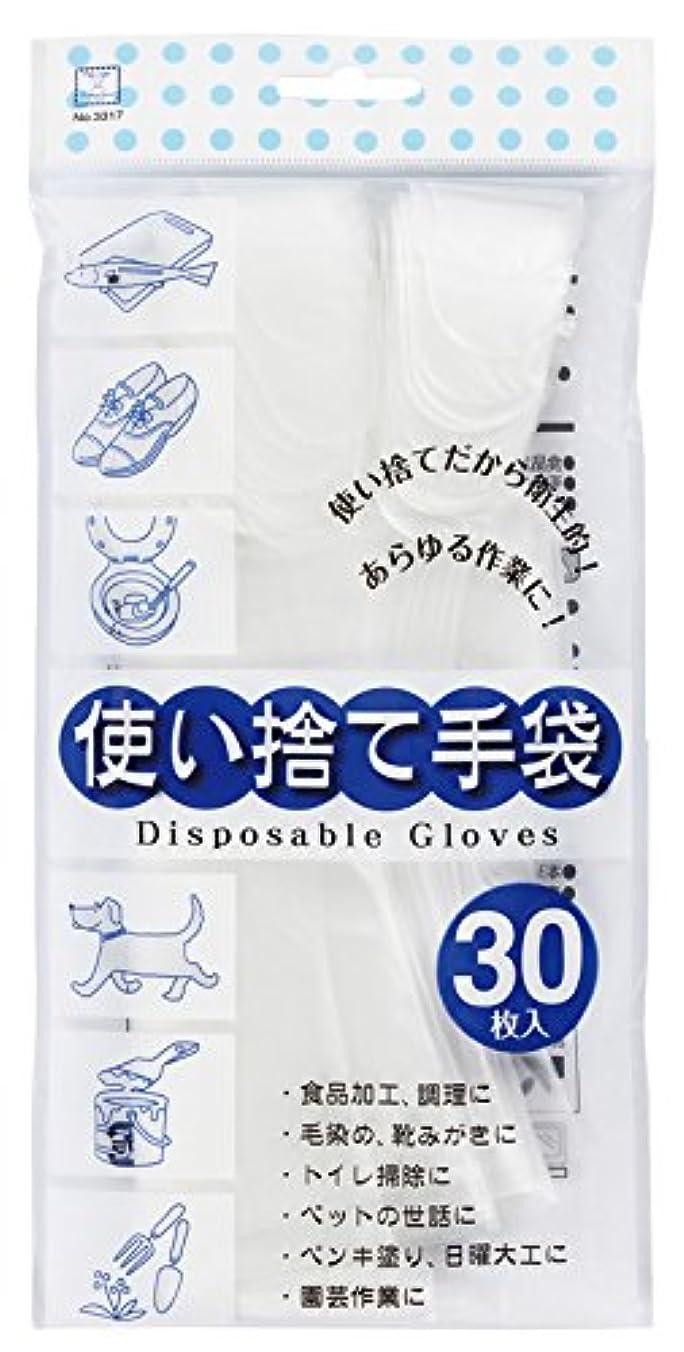 雨のスカウト距離小久保 『薄くて丈夫なので細かい作業にも最適』 使い捨て手袋 30枚入 3317