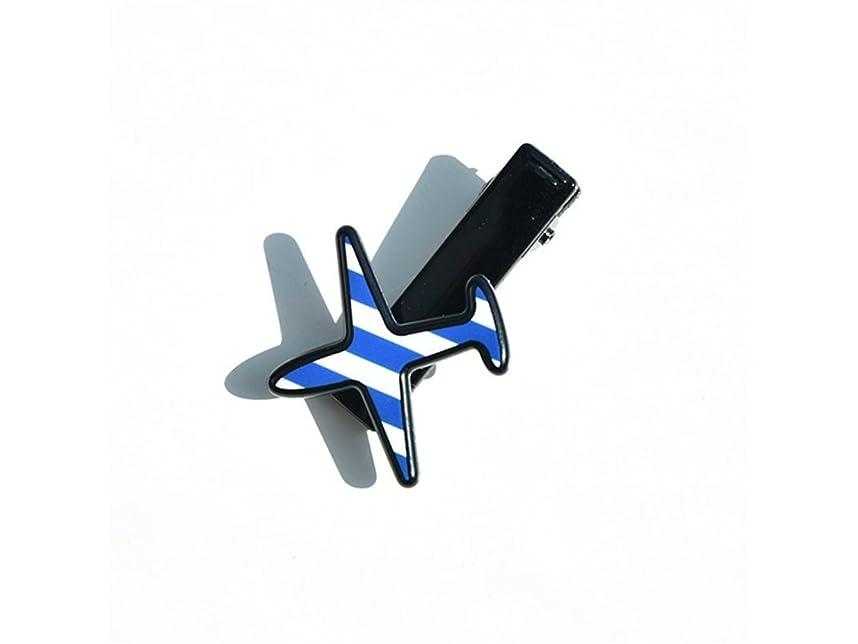 想起違法視聴者Osize 美しいスタイル 小型飛行機シリーズ小型ダックビルクリップ髪型ヘアピンヘアアクセサリー(青い航空機)