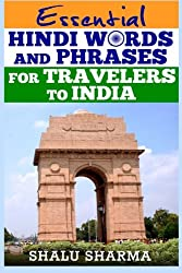Greeting hindi words and phrases for those travelling to india phrases for travelers to india you can buy them on all amazon stores if you want to learn more hindi then book mark this website now as i will be m4hsunfo