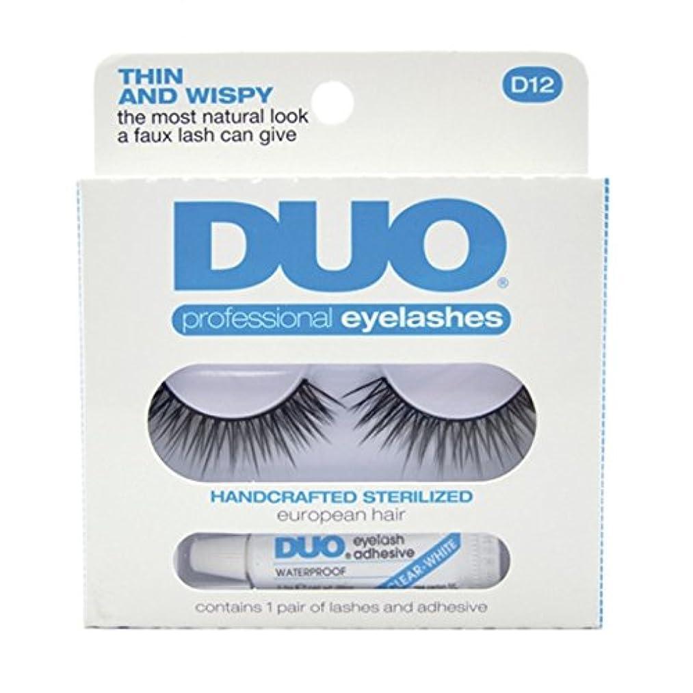 追い出す本物のブラウザDUO Eyelash Adhesive Think and Wispy D12 Eyelashes Thin and Wispy (並行輸入品)