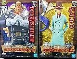 ワンピース フィギュア サボ ダグラス ONE PIECE STAMPEDE THE GRANDLINE MEN vol.7 ワンピース スタンピード グランドラインメン グラメン