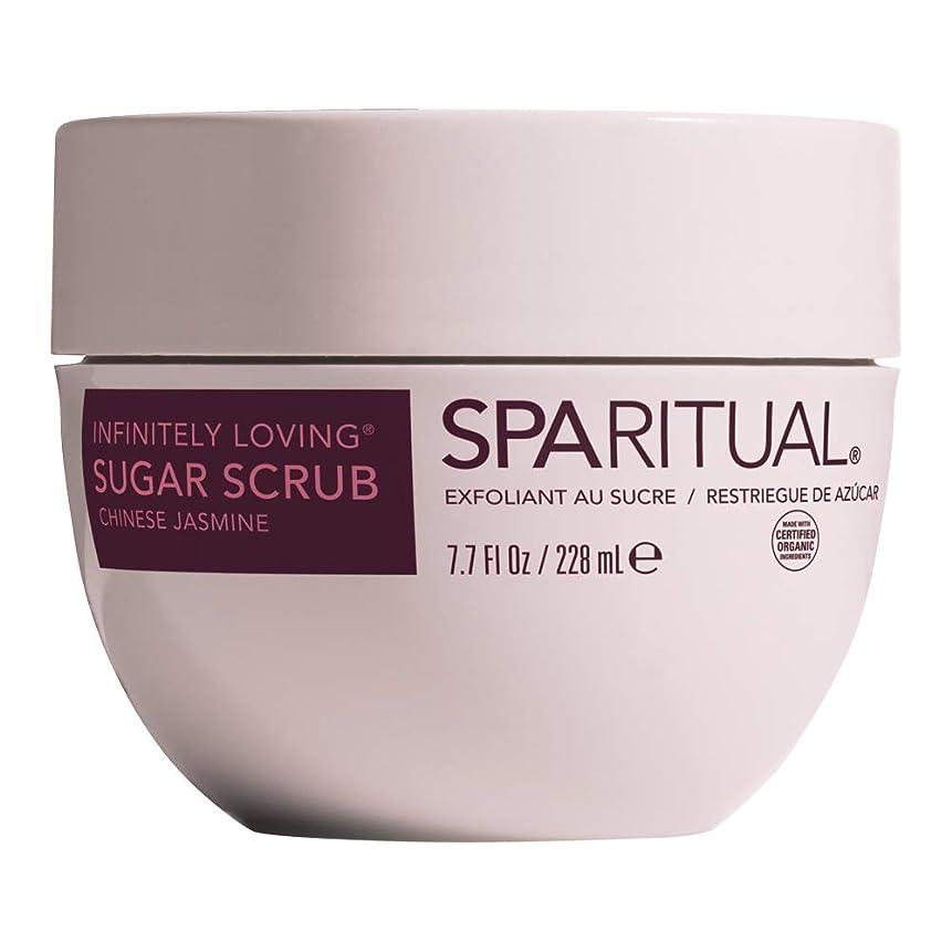 阻害する検証ジョグSPARITUAL(スパリチュアル) インフィニトリーラビング シュガースクラブ 228ml (ジャスミンの香り)