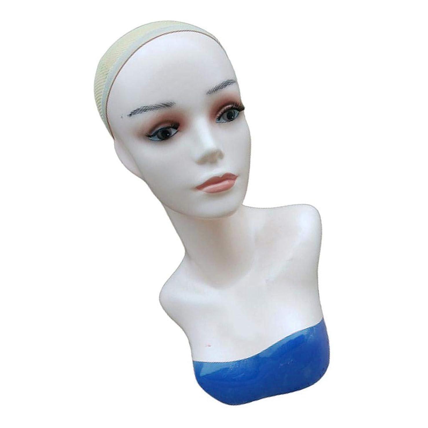 バンミント良いDYNWAVE 帽子 収納 ハンガー マネキンヘッド ヘッドモデル ウィッグスタンド ウィッグ かつら ディスプレイ