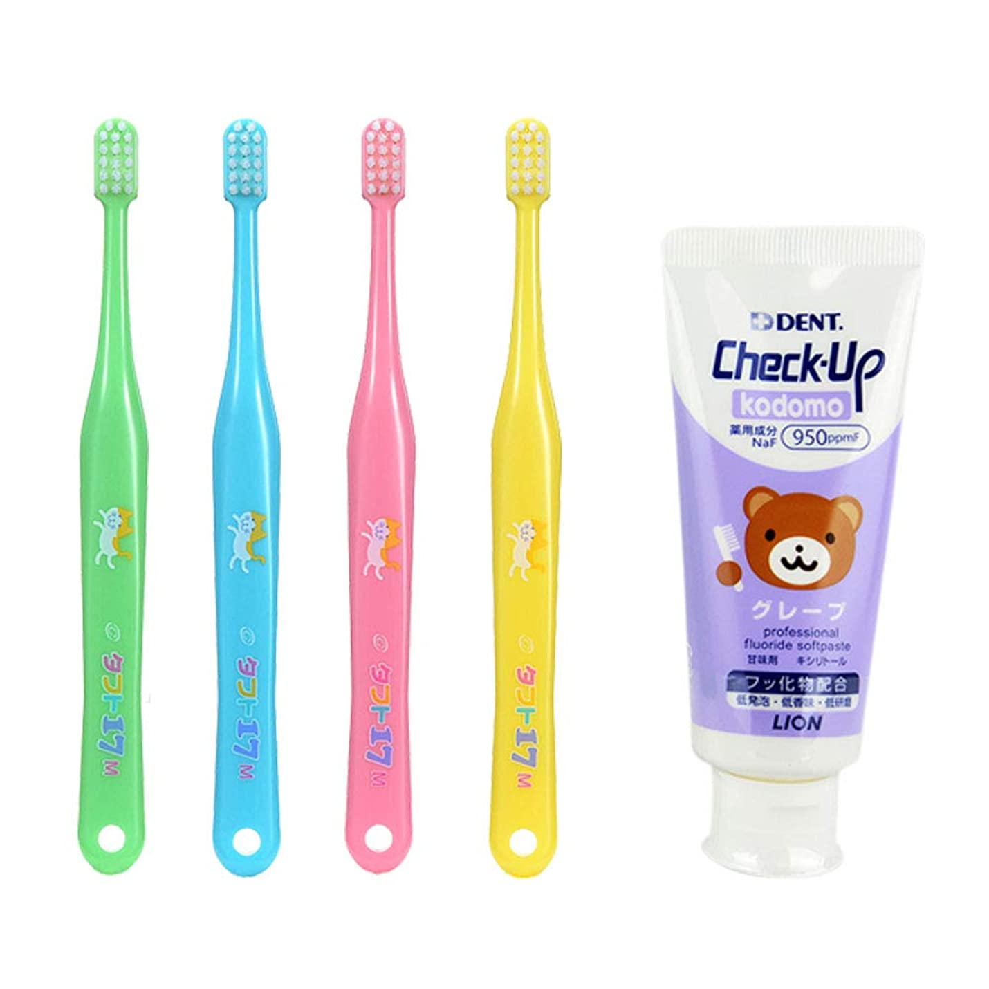タフト17 M(ふつう) 子ども 歯ブラシ 10本 + チェックアップ コドモ 60g (グレープ) 歯磨き粉 歯科専売品