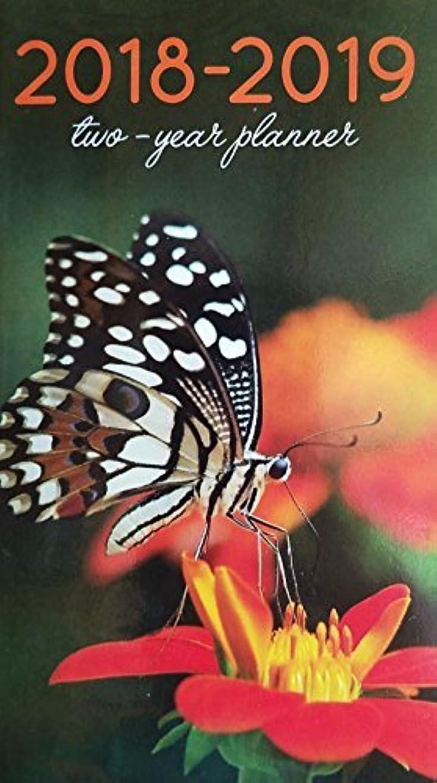 ジャンピングジャック耐久その後Butterflies 2018-2019 2 Year Pocket Planner [並行輸入品]