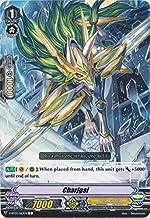 Cardfight!! Vanguard - Charjgal - V-BT03/063EN - C - Miyaji Academy Cardfight Club