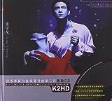 Jacky Cheung - Snow Wolf Lake (2 Audio CDs)