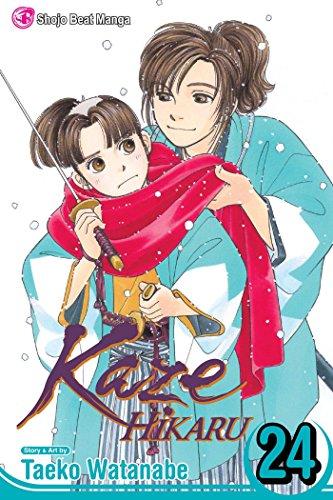 Kaze Hikaru Volume 24