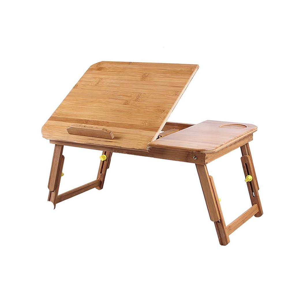 対立天文学戦いSZQ ラップトップテーブルは、竹製、家庭用モバイルライティングデスク学生寮折り畳み式の簡単な小さなテーブル 適用済み (サイズ さいず : A)