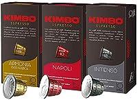 キンボ ネスプレッソ 互換カプセル ナポリ 100カプセル入 1箱10カプセル x 10箱 (ミックス)キンボ砂糖付き