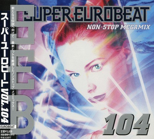 スーパー・ユーロビート Vol.104