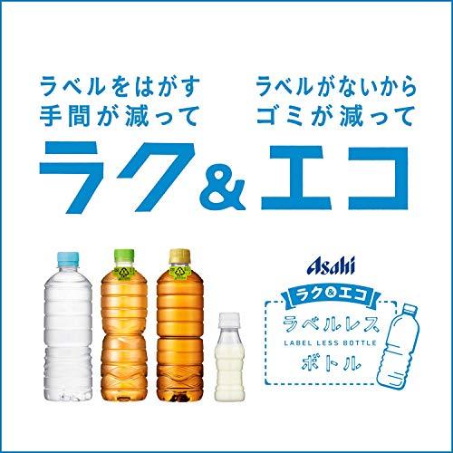 『[Amazon限定ブランド] #like アサヒ おいしい水 天然水 ラベルレスボトル 2L×9本』の1枚目の画像