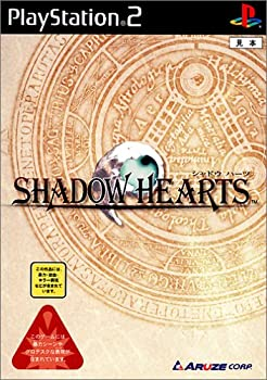 Shadow Hearts [Japan Import]